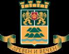 02-Plovdiv