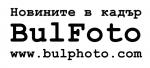 29-BulFoto